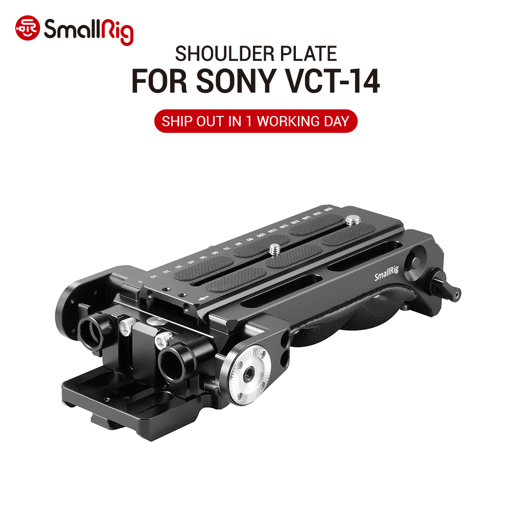 SmallRig VCT Plate DSLR Camera Shoulder Plate Adapter For Sony VCT-14 W/ Manfrotto 501 QR Plate For Sony FS7 / FS7II / FS5 1954