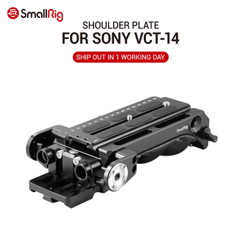 цены SmallRig VCT Plate DSLR Camera Shoulder Plate Adapter for Sony VCT-14 W/ Manfrotto 501 QR plate For Sony FS7 / FS7II / FS5 1954