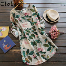 Clobee Rustic Peony flowers fresh spring green leaves print o-neck loose shirt mori girl(China)