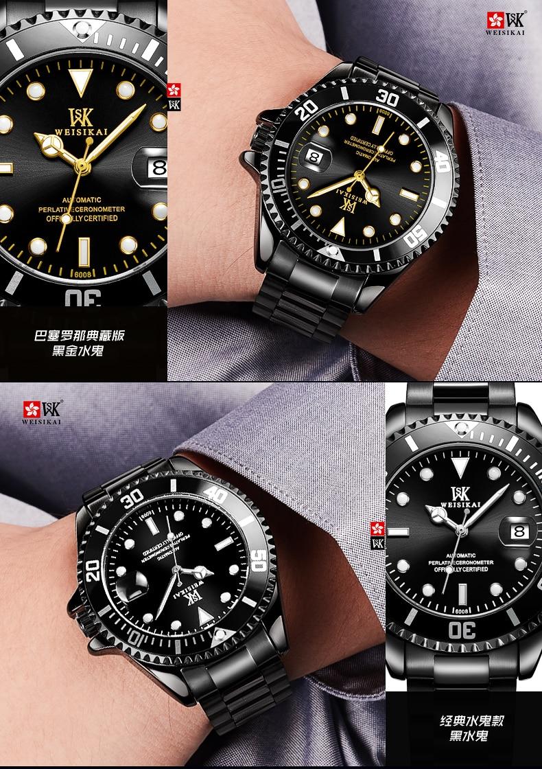 WEISIKAI neueste Armbanduhr Mechanische 21