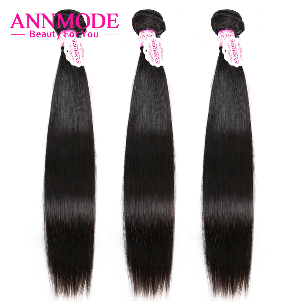 Annmode Brazilian Straight Hair Weave Bundles 100% Human Hair Bundles 3/4 Pieces Non Remy Hair Extensions Natural Color