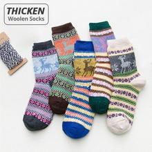 HSS Brand Thicken Women Winter Socks Warm Rabbit Wool Girls High Quality Cotton Casual Harajuku Retro Dress socks 5Pairs
