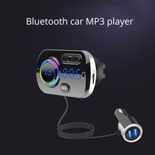 Автомобильный mp3 плеер uncom с функцией быстрой зарядки bluetooth