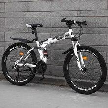 24 26 Polegada bicicleta dobrável dupla absorção de choque 21 24 27 velocidade para estudantes adultos
