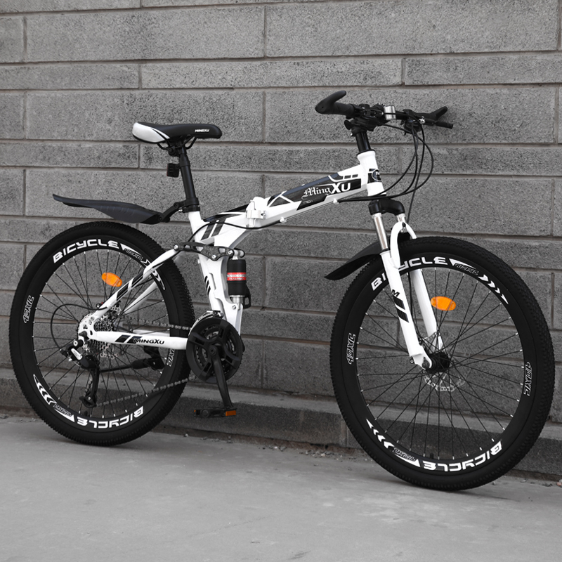 Mountain Bike 24/26 Inch Folding Double Shock Absorption Speed Off-road Racing Male And Female Students Adult