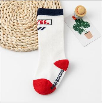 0-3Year 1 Pair Autumn and winter boy girl tube socks new loose mouth three-dimensional infant children's baby cartoon socks - D, 1-3 year