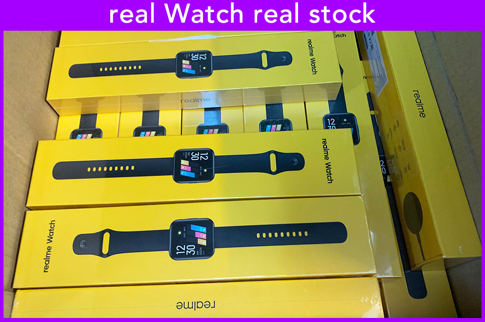 watch real stock