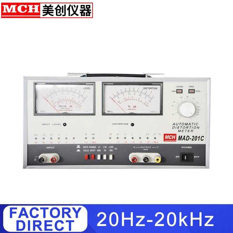 Auto Range And Distortion Measurement 20HZ-20KHz Distortion Meter MAD-201C