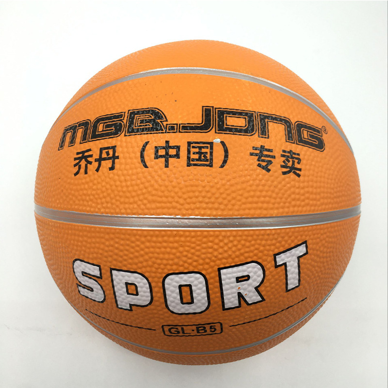 Direct Selling No. 5 7 Nike Air Jordan Wear-Resistant Rubber Basketball Primary School STUDENT'S Training Ball Children Teenager