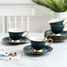 Европейский стиль рельефная керамическая кофейная чашка и блюдце