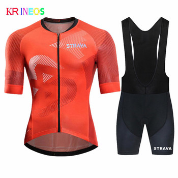 STRAVA Paradise-Ropa para equipo de Ciclismo, pantalones cortos con cojín 20D, conjunto...