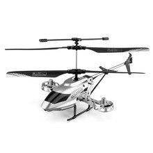 طائرة نموذج هليكوبتر مقاومة