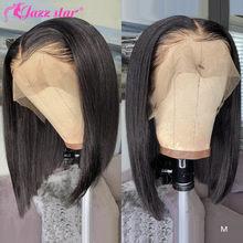 Perruque Bob Lace Front Wig brésilienne non-remy, cheveux naturels courts, lisses, 13x4, pre-plucked, avec Baby Hair, Jazz Star