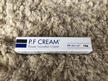 Seaweed repair miracle PF CREAM universal cream repair cream to acne marks  Acne Scar Remove Face Care Whitening