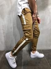 Модные фирменные облегающие гимнастические модные спортивные