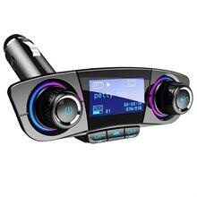 AABB-Автомобильный MP3-плеер автомобильный bluetooth-приемник U диск 12V24V Универсальный Aux автомобильный bluetooth-приемник