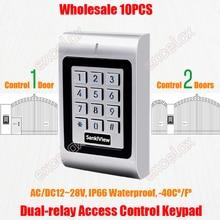 10PCS/Lot 2 Doors Dual Relay AC DC 12V 28V Waterproof Access Control Keypad IP66 Outdoor RFID Card Reader Electronic Lock Opener