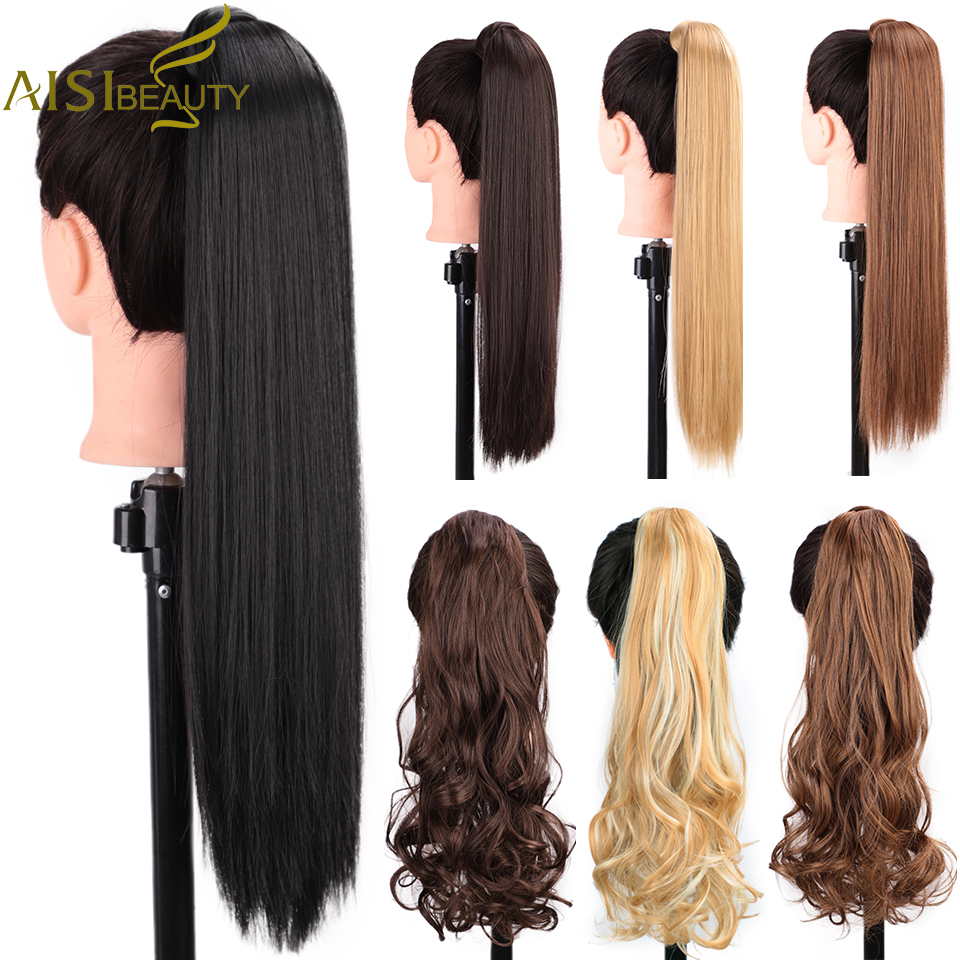 AISI BEAUTY Long Ponytail Straight Ponytail Hair Extension Synthetic Ponytail Hair  With Black Blonde Brown Colors For Women