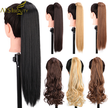 AISI BEAUTY Long Ponytail Straight Ponytail Hair Extension Synthetic Ponytail Ha