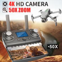 GPS Drone 4K ESC HD szerokokątny aparat 5G WIFI FPV 1KM zawód Quadcopter bezszczotkowy składany przepływ optyczny drony VS SG907 4DRC cheap Z tworzywa sztucznego Metal CN (pochodzenie) 1009 GPS Drone Ready-to-go 25 minutes HELICOPTER 3* AA Batteries (Not Included)
