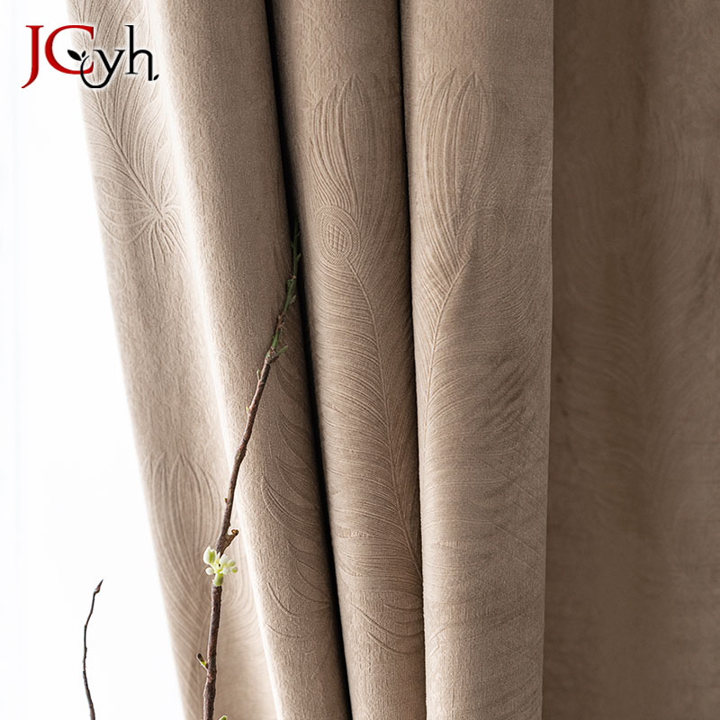 JCyh Feather Curtains For Living Room Bedroom Modern Blackout Curtains For Window Treatment Thick Velvet Drapes Shading 85%