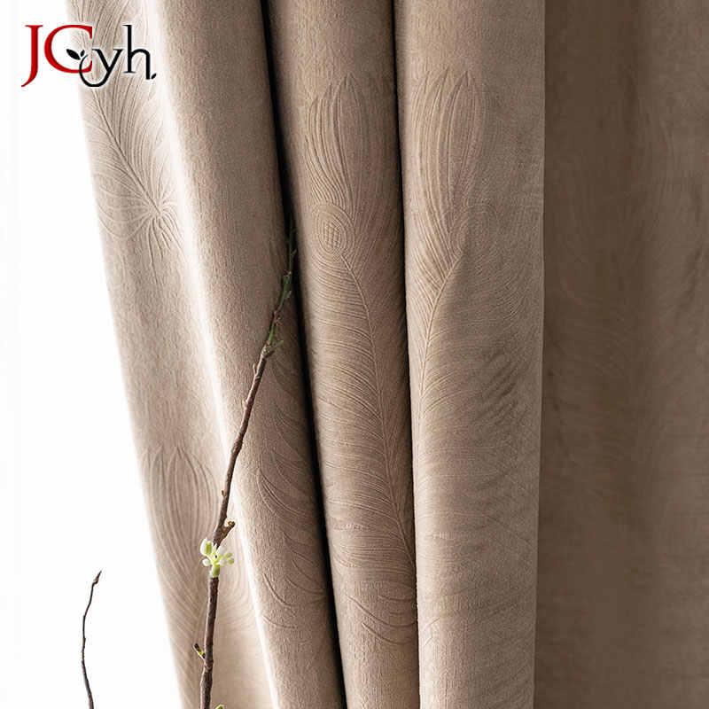 JCyh Piuma Tende Per Soggiorno camera Da Letto Moderna Tende Oscuranti Per Trattamento di Finestra di Velluto di Spessore Tende Ombreggiatura 85%