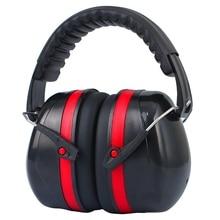 工業用ノイズリダクション電子ダンパー耳保護ヘッドホン作業聴覚電子撮影吸収聞くプロテクター