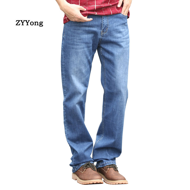 Men Jeans Straight Baggy Large Size Business Casual Washed Elasticity Denim Pants Hip Hop Skateboarder Blue Wide Leg Trousers