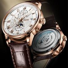 Jsdun Mannen Mechanische Horloge Topmerk Luxe Automatische Horloge Business Lederen Waterdichte Maanfase Horloge Relogio Masculino