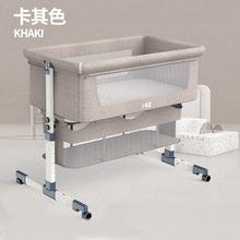 Baby bed baby nest baby crib baby cot cot bumper removable Crib Foldable High and Low Adjusting