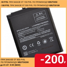 Для Xiaomi Redmi 5A BN34 3000 мАч Мобильный телефон батареи для Xiaomi Redmi 5A