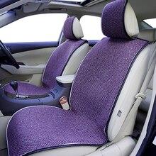 2pc通気性メッシュカーシートクールな車の座席四季高品質の高級車のインテリア適切なほとんどのカーシート