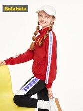 Children clothing girls suits autumn 2019 new big children's Korean version long sleeve jacket & sweatpants set