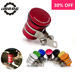 Motorcycle Clutch Tank Cylinder Oil Cup for HONDA cb750 cb900 cbf1000 cbf125 cbf150 cbf600 cbr1000 rr 2005 cbr 1000f 1000rr|Brake Disks| |  -
