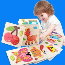 9 шт/лот детская ранняя Развивающая игра трехмерные красочные
