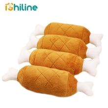 Hot Velvet Pet Dog Cat Chicken Legs Plush Tosy Interactive Sound Toys Supplies