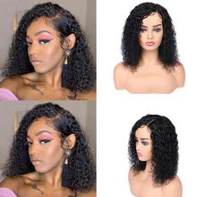 Wignee Kinky Curly Side Part Human Hair Wigs With Baby Hair