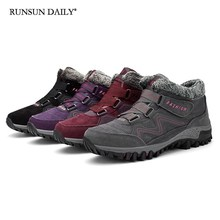 Winter Sneakers Mens Womens Hiking Shoes Plush Casual Warm Non-slip Outdoor Casual Shoes