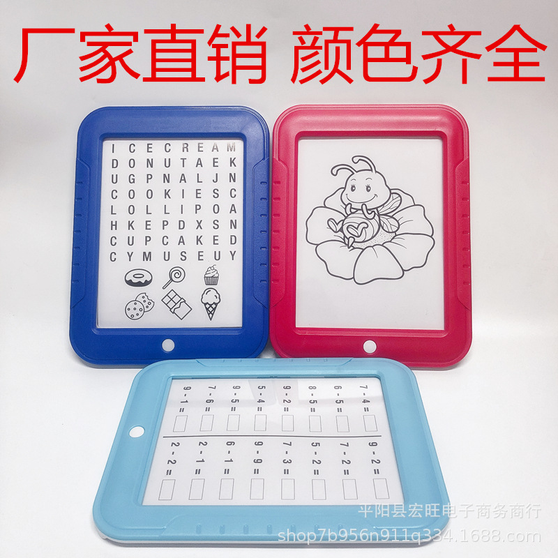 3D Magic Drawing Pad CHILDREN'S Drawing Board Educational Shining Sketchpad Children Mental Toy