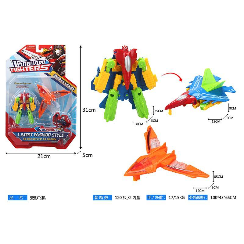 Children Transformation Car Plane Toy Creative Deformation Robot Plastic Transformation Airplane Car Toy