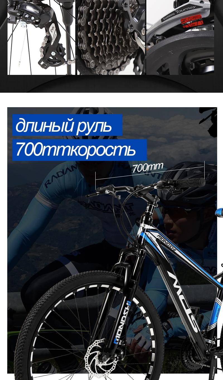 Hdaf65c36407448f1a9d9ef6f9d537023V Mondshi27.5-inch mountain bike 24 speed disc brake damping front fork