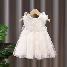 Children Butterfly Baby Girl Polka Dot Princess Dress With Wing 2021 New Girls Summer Puffy White Dresses