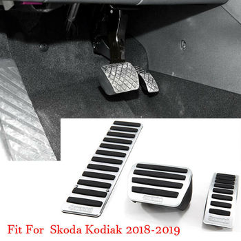 Car Alloy Accelerator Gas Brake Footrest Pedal Plate Pad Cover Fit For Skoda Kodiak