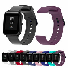 20mm Silicone Watch Band For Xiaomi Huami Amazfit