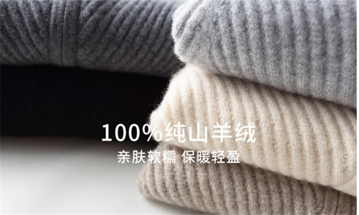 pure cashmere twill striped knit men's smart casual zipper cardigan sweater coat half high collar S-2XL