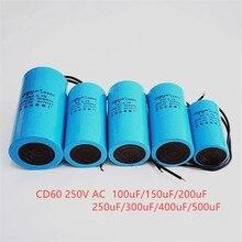 Водяной насос переменного тока запуска конденсатор с алюминиевой крышкой, двигатель пусковой конденсатор с алюминиевой крышкой, CD60 250VAC 100 мкФ/150 мкФ/200 мкФ/250 мкФ/300 мкФ/400 мкФ/500 мкФ