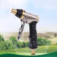 Garden Hose Nozzle Brass  Watering Gun Flush Home High Pressure Cleaning Tool, Water Sprinkler, chrome Car Water Gun Head