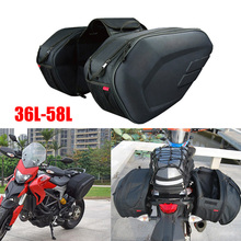 new High Quality Waterproof Moto Tail Luggage Suitcase Saddle Bag Motorcycle Side Helmet Riding Travel Bags With Rain Cover
