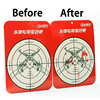 Color Fading Shooting Target For Gel Ball Glaster Gun Card Board Paper Target Resuable Kid Toy Gun Accessories Training Practice