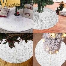 90 см/122 см юбка для рождественской елки роскошная юбка для рождественской елки из искусственного меха белая юбка для рождественской елки, вечерние украшения для праздника